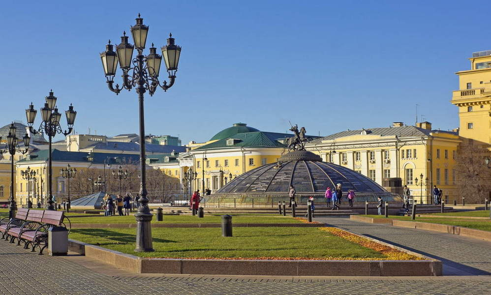 Red Square and Moscow Centre Walking Tour. Included services: